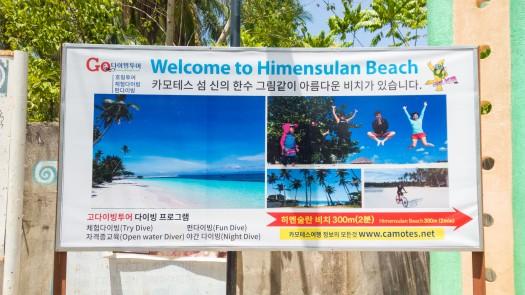 Himensulan Beach 01