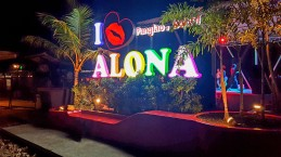 Alona Beach 01